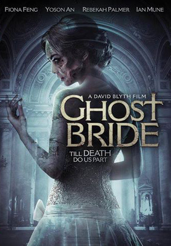 Ghost Bride DVD cover